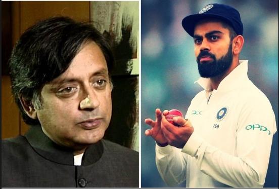 कांग्रेसी नेता शशि थरूर ने विराट कोहली को तीसरे टेस्ट में इन 2 खिलाड़ियों से पारी की शुरुआत कराने का दिया सलाह 11