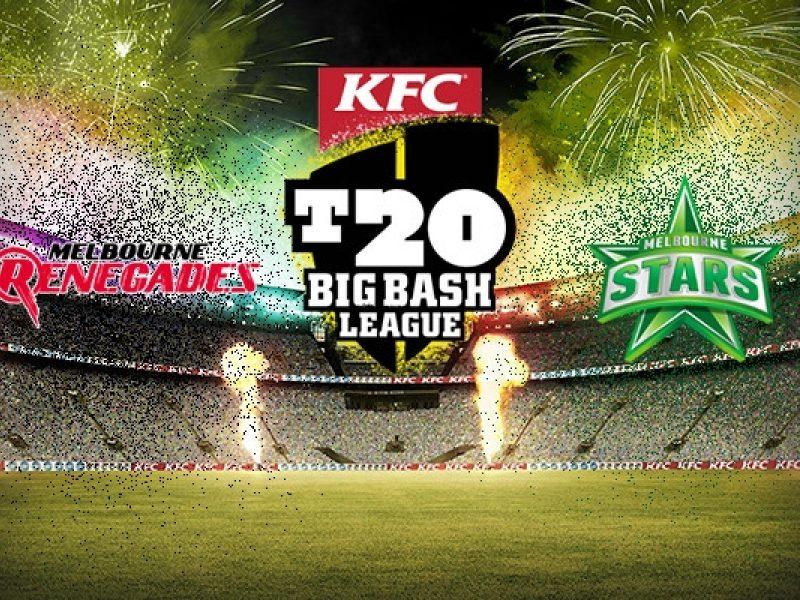 बिग बैश लीग- ग्लेन मैक्सवेल की मेलबर्न स्टार ने मेलबर्न रेनेगेड्स की टीम को 7 विकेट से दी मात 2