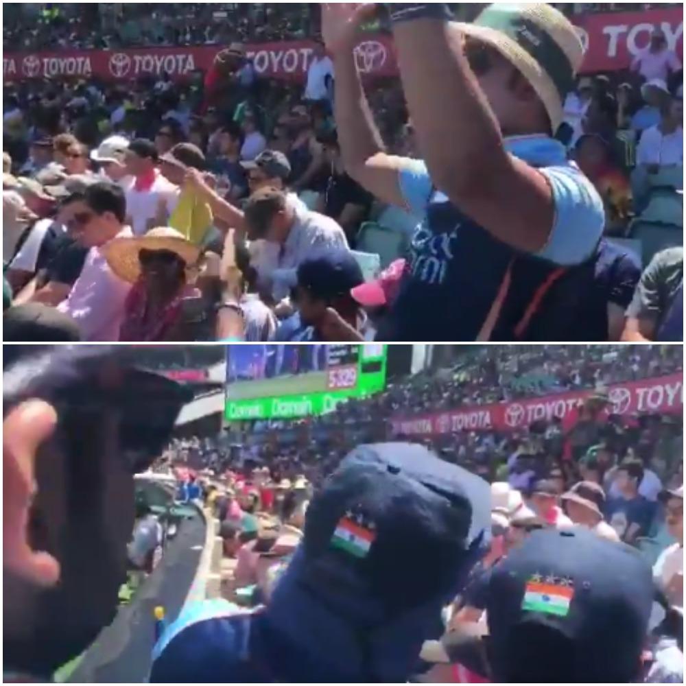 वीडियो : भारत आर्मी ने ऋषभ पंत के लिए गाना गाकर, इस तरह चिढ़ाया ऑस्ट्रेलियाई प्रशंसकों को 11