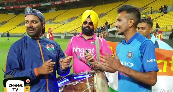 India vs Newzealand- युजवेन्द्र चहल के लिए भारत आर्मी ने गाया गाना तो थिरकते नजर आये चहल, देखें वीडियो 5