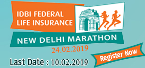 Date of nomination for IDBI Federal Marathon