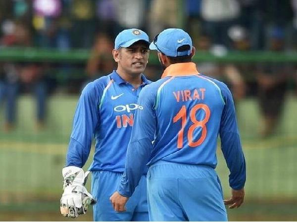 महेंद्र सिंह धोनी के बचाव में उतरे कप्तान विराट कोहली, दिग्गज खिलाड़ी की बंद की बोलती