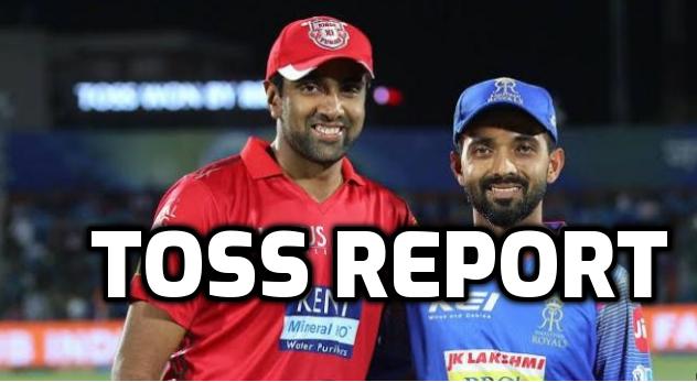 RRvsKXIP : टॉस रिपोर्ट : राजस्थान रॉयल ने जीता टॉस, इस प्रकार है दोनों टीमों की प्लेइंग इलेवन 1