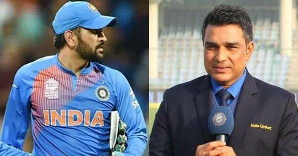 India vs Australia- रांची वनडे मैच से धोनी को आराम देने की सलाह पर घिरे संजय मांजरेकर, फैंस ने किया जमकर ट्रोल