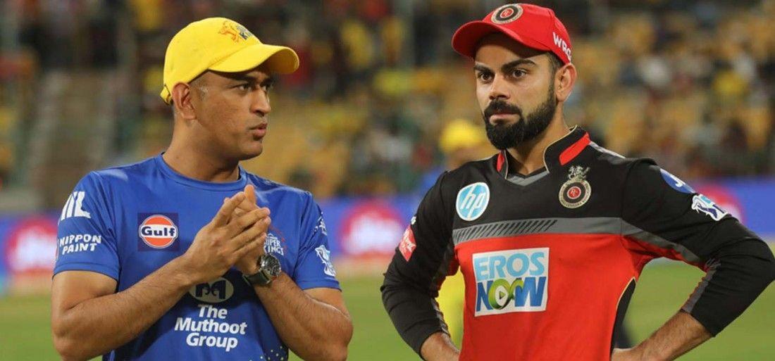 IPL 2021 : आईपीएल 2021 में सभी कप्तानों की सैलरी, टॉप पर है ये कप्तान 15