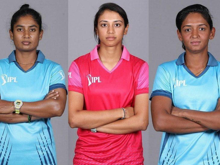 वुमन टी-20 चैलेंज के लिए बीसीसीआई ने की तीनों टीमों के खिलाड़ियों की घोषणा, देखें सभी टीमों की पूरी लिस्ट 6