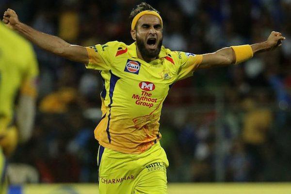 मुंबई इंडियंस के खिलाफ इन 11 खिलाड़ियों के साथ उतरेगी चेन्नई सुपर किंग्स, दिग्गज को बाहर करेंगे धोनी! 11