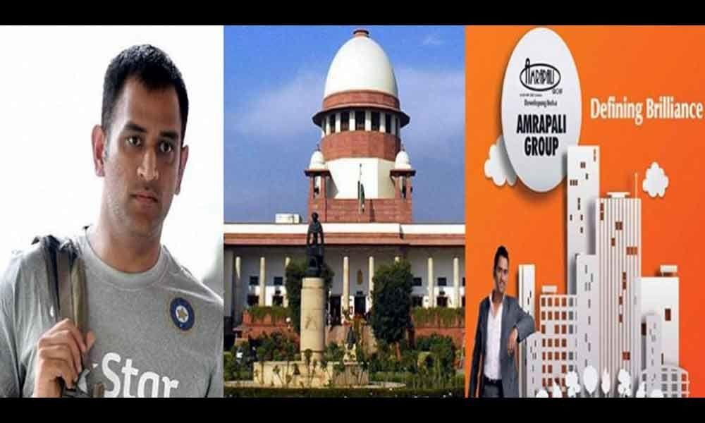 धोखाधड़ी के आरोप में आम्रपाली ग्रुप के खिलाफ सुप्रीम कोर्ट पहुंचे पूर्व भारतीय कप्तान महेंद्र सिंह धोनी 1