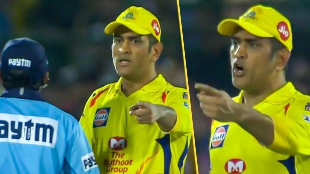 महेंद्र सिंह धोनी पर 50% मैच फीस का जुर्माना लगाने पर भड़के बिशन सिंह बेदी 5
