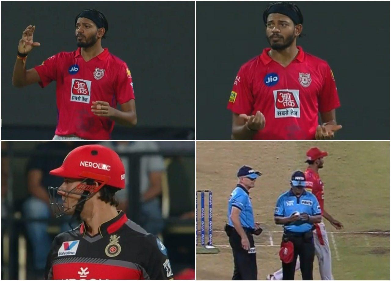 LOL! अंपायर के जेब में थी गेंद, गेंदबाज और कप्तान यहां-वहां ढूंढते रहे, देखें वीडियो 7