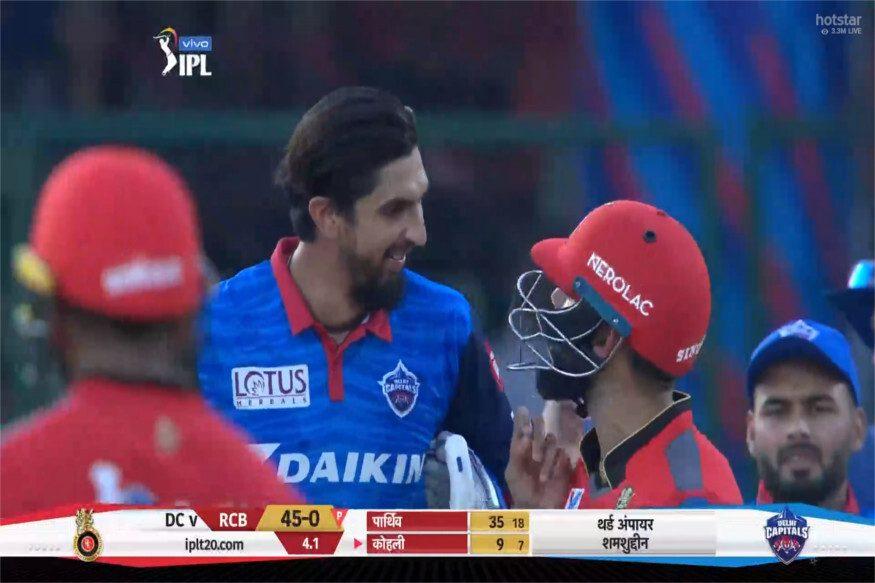आईपीएल 2019- जब बीच मैदान पर विराट कोहली ने लगाई ऋषभ पन्त और इशांत शर्मा की क्लास, ये था पूरा मामला