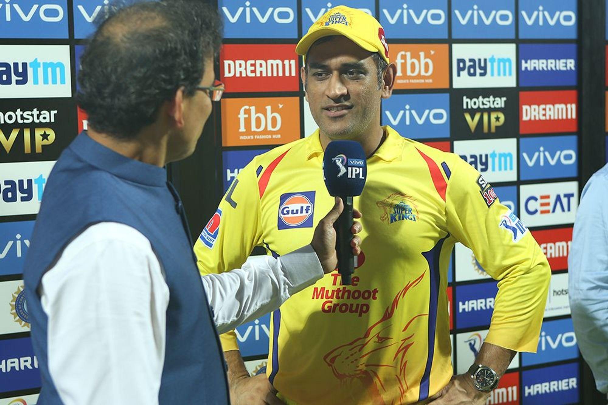 CSKvsMI: महेंद्र सिंह धोनी ने इन पर फोड़ा प्लेऑफ में मिली बड़ी हार का ठीकरा 1