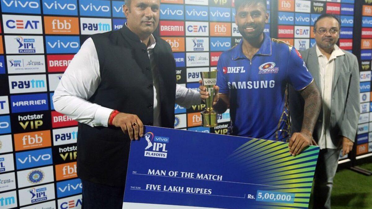 CSKvsMI : 'मैन ऑफ द मैच' सूर्यकुमार यादव ने बताया अपनी शानदार बल्लेबाजी का राज