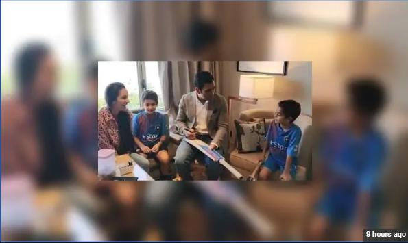 WATCH : प्रसिद्ध बॉलीवुड अभिनेत्री के बच्चों से मिले महेंद्र सिंह धोनी, दी जिंदगी कामयाब बनाने की ये सलाह 1