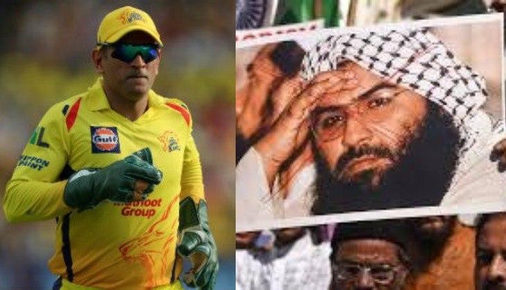 महेंद्र सिंह धोनी की मदद से फंसाया गया दहशतगर्द आतंकी मसूद अजहर, राजनायक सैयद अकबरूद्दीन ने बताया धोनी की भूमिका 2