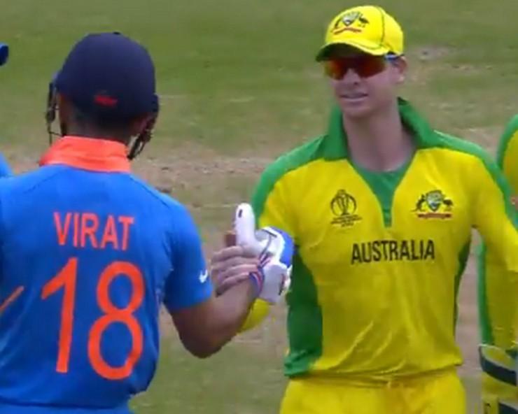 ऑस्ट्रेलिया को मात देने के साथ ही भारतीय टीम का विश्व विजेता बनना तय, देख लें ये आंकड़े 1
