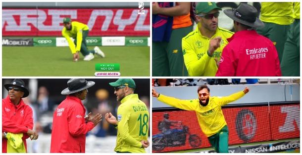 WORLD CUP 2019: SA vs PAK: 11.2 ओवर के खेल में मैदान पर देखने को मिला बड़ा ड्रामा, किसी को नहीं हुआ यकीन 1