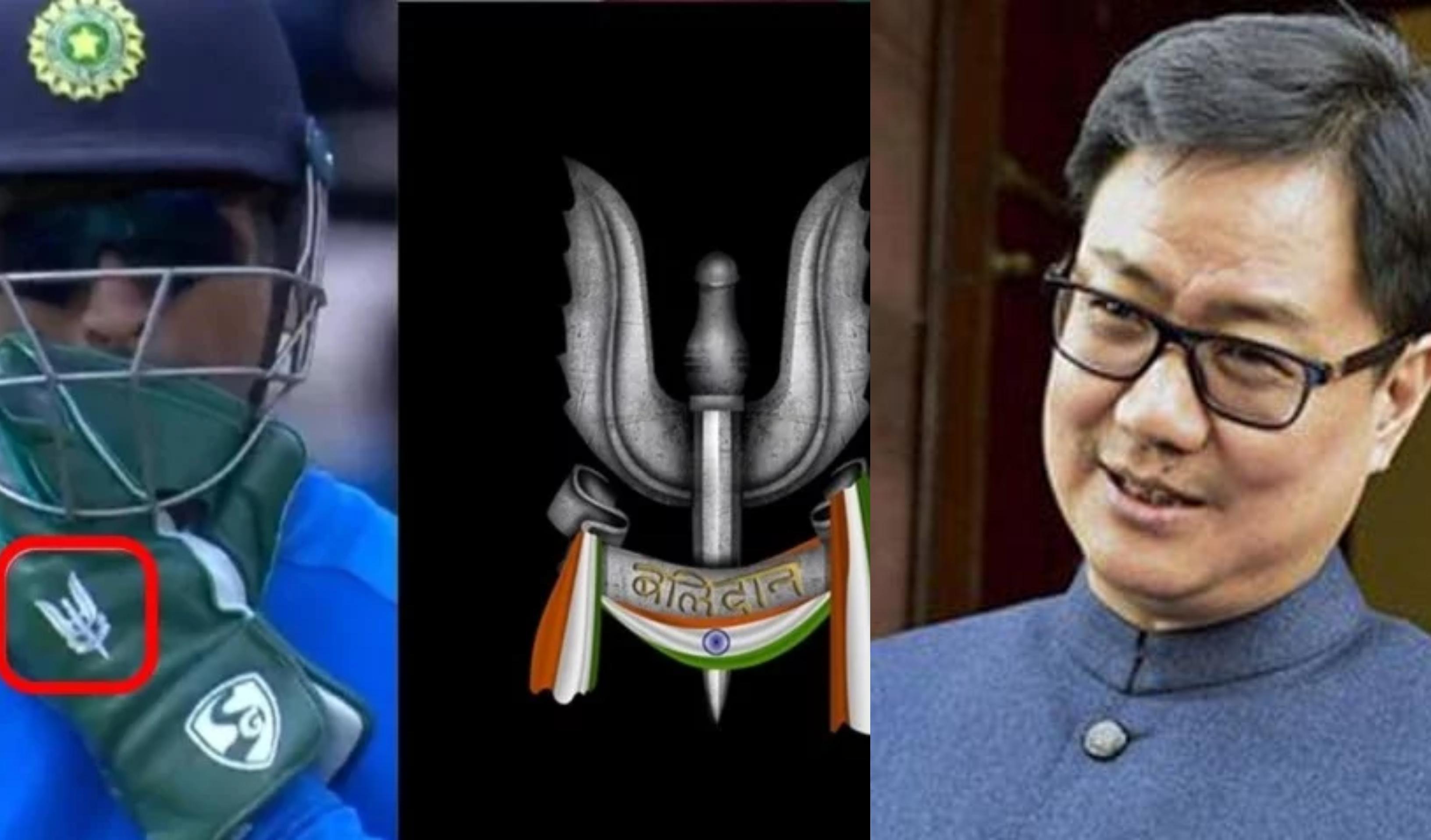 बलिदान चिन्ह विवाद ने पकड़ा तूल अब धोनी के सपोर्ट में उतरे खेल मंत्री रिजिजू 8