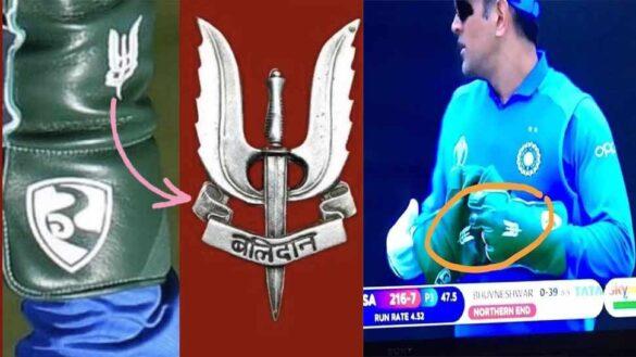 बलिदान बैज विवाद पर बोले महेंद्र सिंह धोनी, कहा अगर टूट रहा नियम तो बदल दूंगा ग्लव्स 4