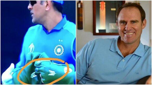 महेंद्र सिंह धोनी के ग्लव्स से बलिदान बैज हटाने के बाद आईसीसी पर भड़के मैथ्यू हेडन 1
