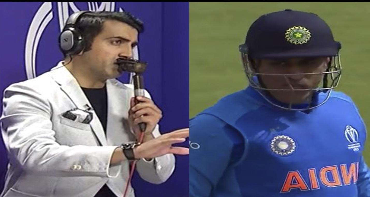 CWC19 : गौतम गंभीर ने महेन्द्र सिंह धोनी पर लगाये गंभीर आरोप, ठहराया सेमीफाइनल हार का जिम्मेदार 18