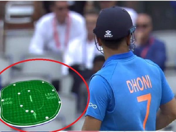 CWC19- महेन्द्र सिंह धोनी के आउट होने वाली गेंद थी नो बॉल, घटिया अंपायरिंग को लेकर भड़के फैंस 2