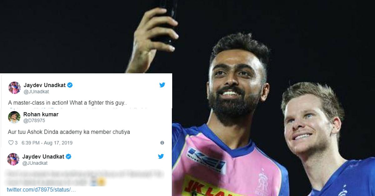 जयदेव उनादकट को सोशल मीडिया पर फैन ने की ट्रोल करने की कोशिश, क्रिकेटर ने बंद की बोलती 1