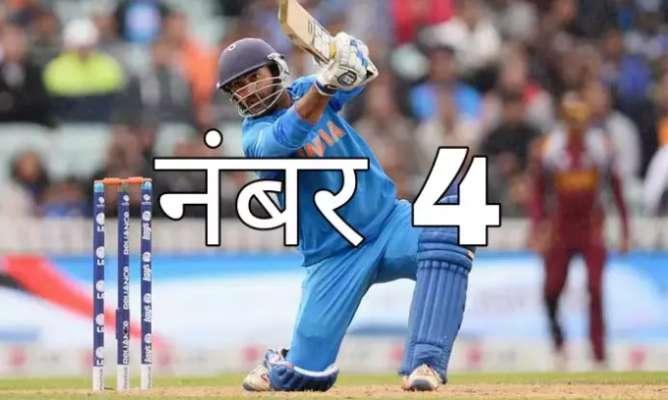 ये 5 युवा भारतीय खिलाड़ी सुलझा सकते हैं सालों से चली आ रही नंबर 4 की समस्या 13