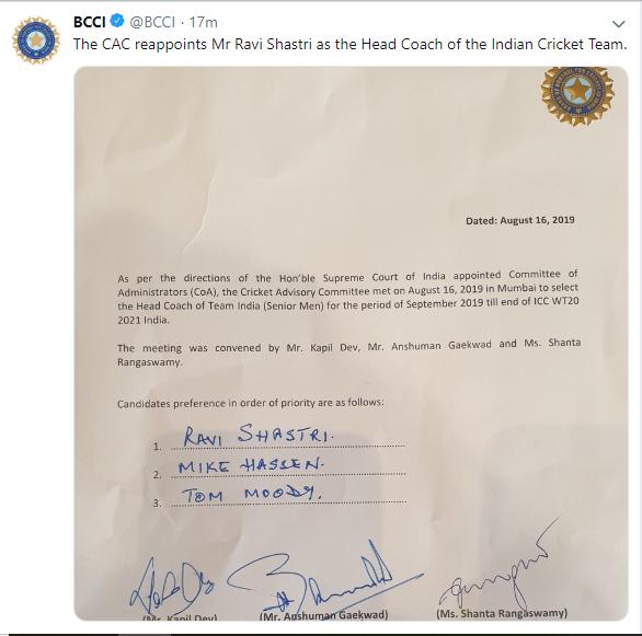 रवि शास्त्री एक बार फिर से बने भारतीय क्रिकेट टीम के हेड कोच 3