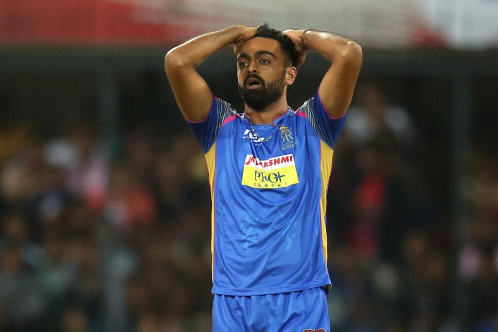 राजस्थान रॉयल्स ने इस खिलाड़ी को अब तक दी 22.9 करोड़ सैलरी, लेकिन टीम को जिताया सिर्फ एक मैच 2