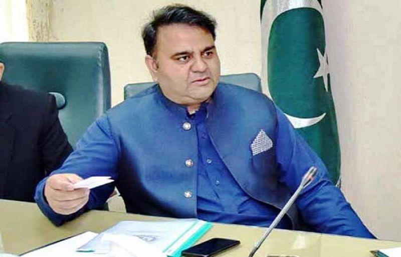 श्रीलंका के बड़े खिलाड़ियों ने लिया पाकिस्तान दौरे से नाम वापस, तो पाकिस्तान ने भारत को माना जिम्मेदार 1
