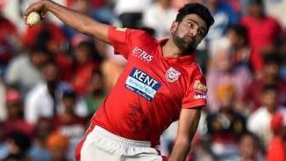 आख़िरकार दिल्ली कैपिटल्स के हुए रविचन्द्रन अश्विन, इस खिलाड़ी के बदले किंग्स इलेवन पंजाब ने बदला 9