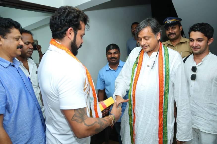 शांताकुमारन श्रीसंत ने भाजपा से चुनाव लड़ शशि थरूर को हराने की जताई इच्छा 8