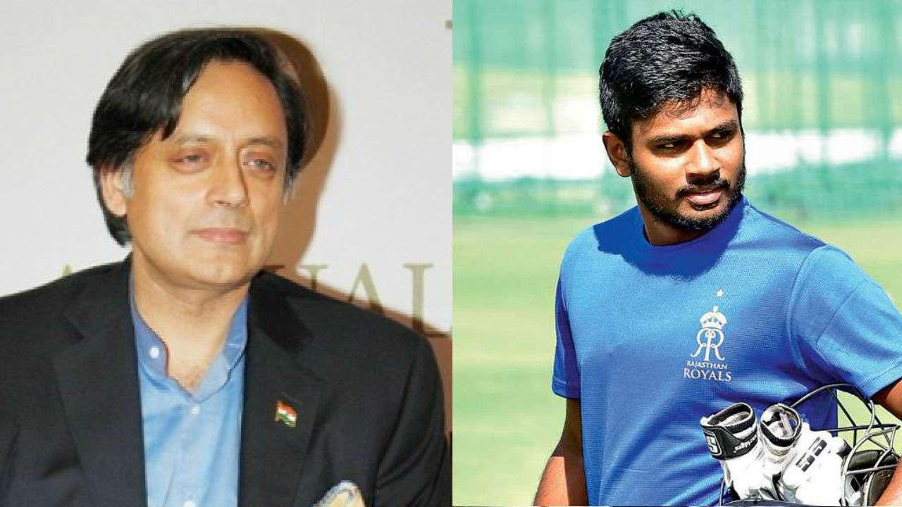 शशि थरूर ने संजू सैमसन के दोहरे शतक पर भारतीय चयनकर्ताओं पर ऐसे कसा तंज 7