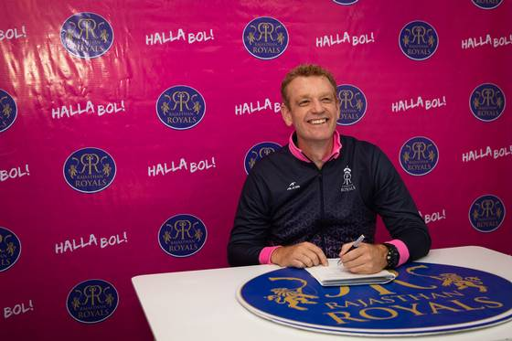 आईपीएल 2020 : राजस्थान रॉयल्स ने इंग्लैंड के इस खिलाड़ी को ट्रायल के लिए बुलाया 5