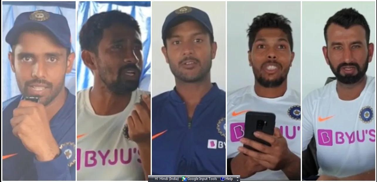 भारतीय खिलाड़ियों के साथ खेला गया रैपिड फायर, अपनी पत्नी का फ़ोन करते हैं मिस 1