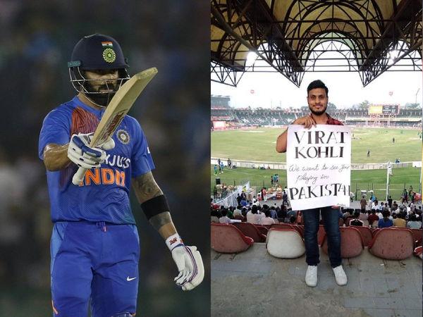 इस पाकिस्तानी फैन ने विराट कोहली के अपने देश में खेलने की जताई चाहत, अब भारतीय फैंस दे रहे ये नसीहत 1