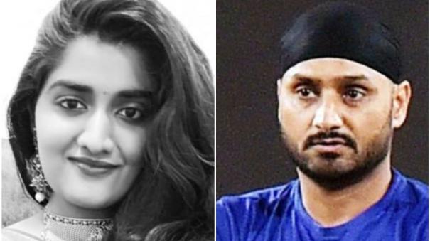 हैदराबाद में महिला डॉक्टर के साथ हुई दरिंदगी के बाद हरभजन सिंह ने पीएम मोदी से लगाई खास गुहार 4