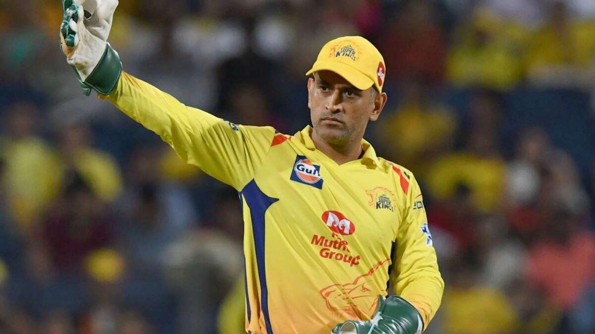 आईपीएल के 7 ऐसे रिकॉर्ड जो सिर्फ महेंद्र सिंह धोनी के नाम पर दर्ज हैं