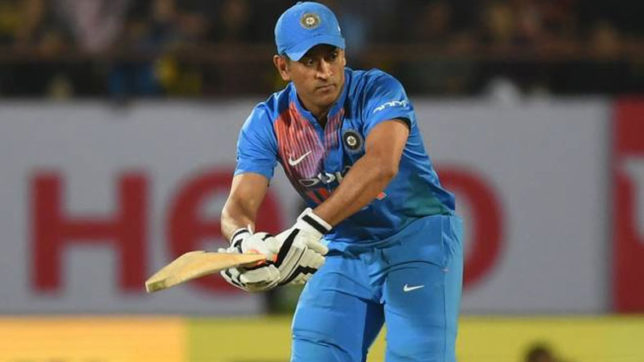 महेंद्र सिंह धोनी ने बताया निचले क्रम पर बल्लेबाजी करते समय सफलता का मंत्र 3