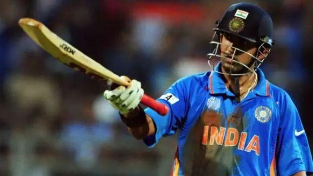गौतम गंभीर ने कहा विश्व कप में मेरे 97 रनों पर आउट होने की वजह हैं महेंद्र सिंह धोनी 2