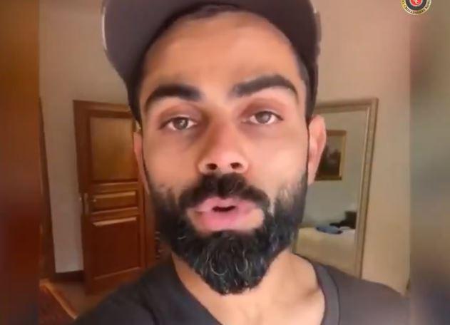 आईपीएल नीलामी में 8 खिलाड़ियों को खरीदे जाने के बाद विराट कोहली ने फैंस से की ये गुजारिश