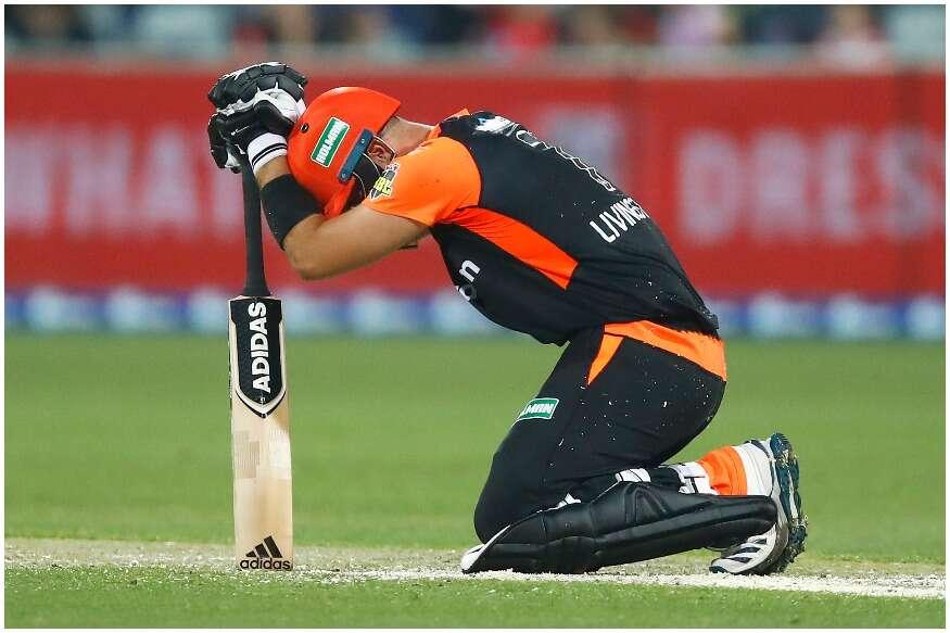 वीडियो- लाइम लिविंगस्टोन को लगी प्राइवेट पार्ट पर गेंद, महिला ने पूछा क्या हालचाल, बल्लेबाज ने दिया ऐसा रिएक्शन 1