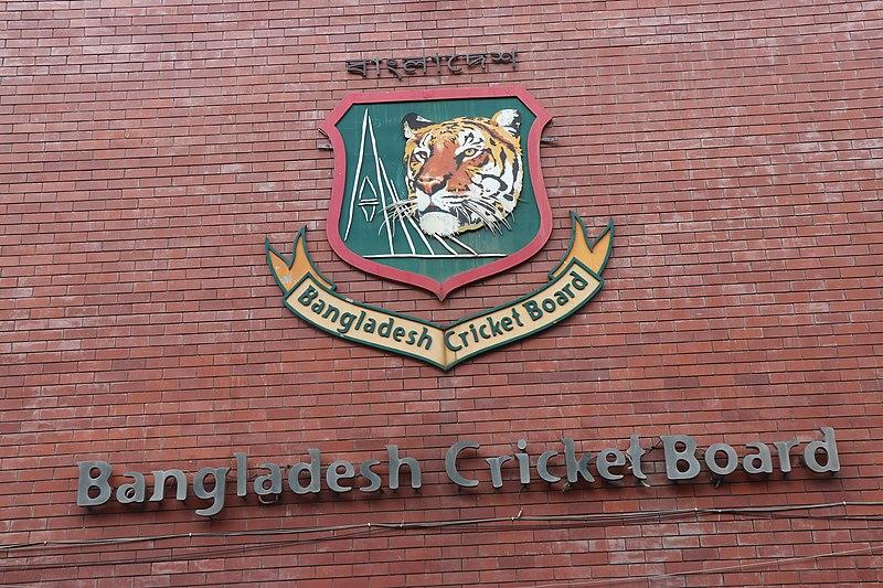 बांग्लादेश में हो सकता है एशिया कप 2020 का आयोजन: रिपोर्ट्स 2