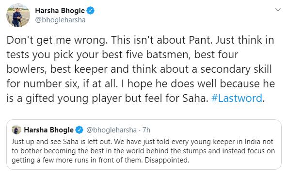 पहले टेस्ट में साहा को न खिलाने पर भारतीय टीम मनेजमेंट पर भड़के हर्षा भोगले, कही यह बात 5