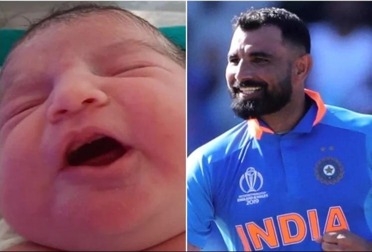मोहम्मद शमी को मिली दोहरी ख़ुशी, भारतीय टीम ने जीती सीरीज तो वहीं घर में हुआ बेटी का जन्म 1