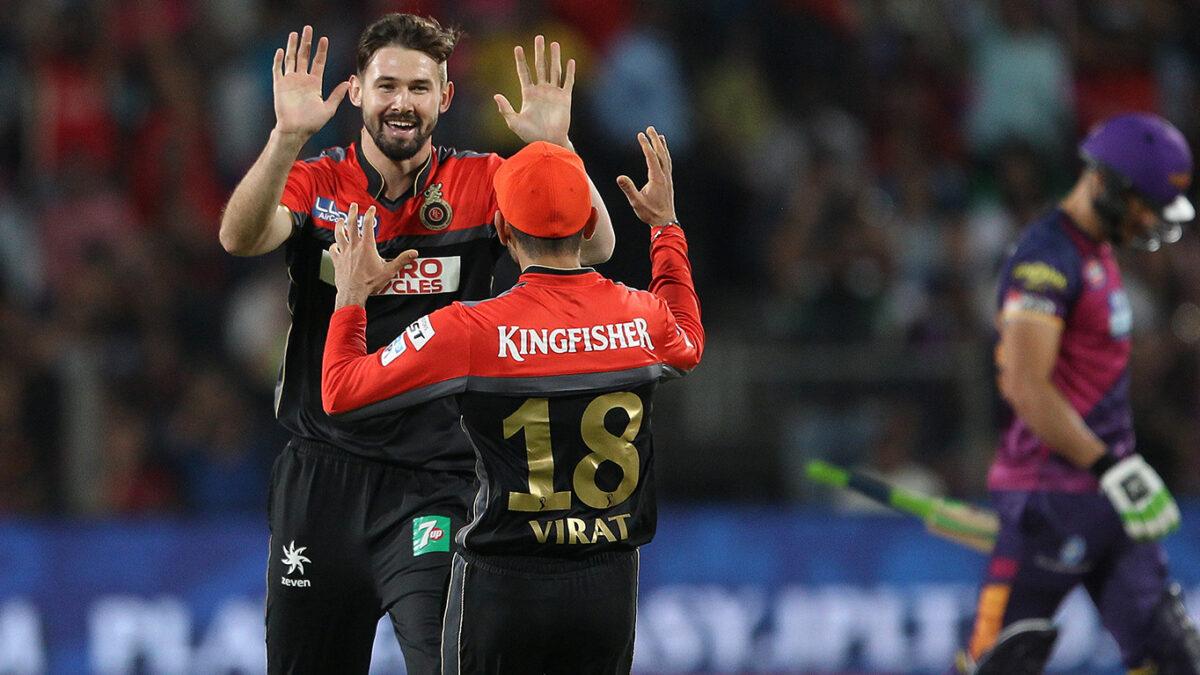 ब्रेकिंग न्यूज: रॉयल चैलेंजर्स बैंगलौर के खिलाड़ी रिचर्डसन में दिखे कोरोना वायरस के लक्षण, होगा टेस्ट