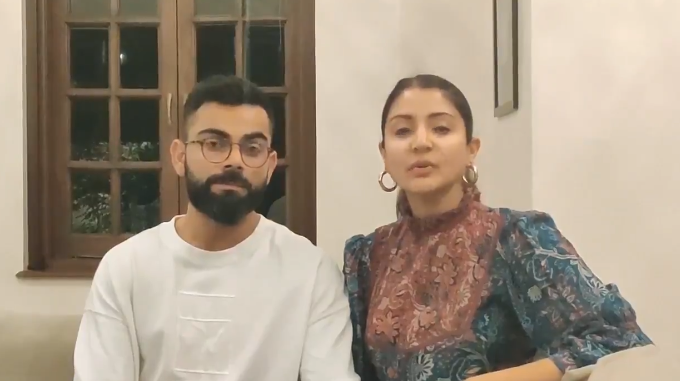 कोरोना वायरस: विराट कोहली और अनुष्का शर्मा ने लोगों को दी खास सलाह, देखें वीडियो 11