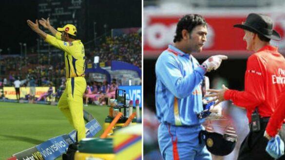 5 मौके जब कैप्टन कूल होने के बावजूद महेंद्र सिंह धोनी ने मैदान पर दिखाया अपना गुस्सा 1