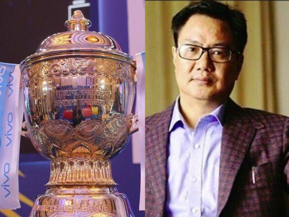 आईपीएल 2020 के भविष्य का फैसला भारत सरकार लेगी क्रिकेट बोर्ड नहीं: किरण रिजिजू 8